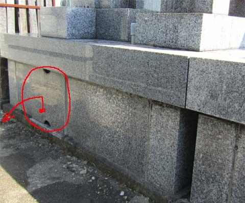千葉の館山のお墓のふた