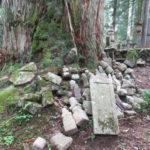 お墓の墓場