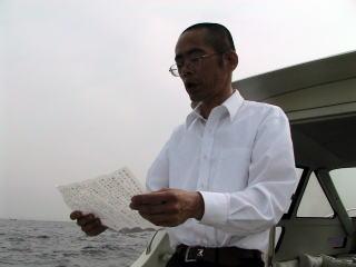 海の散骨-自由形式